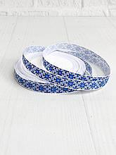 Лента репсовая 1,5 см вышивка голубая