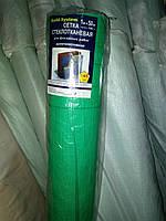 Сетка  фасадная 5х5 мм 145 зеленая, фото 1