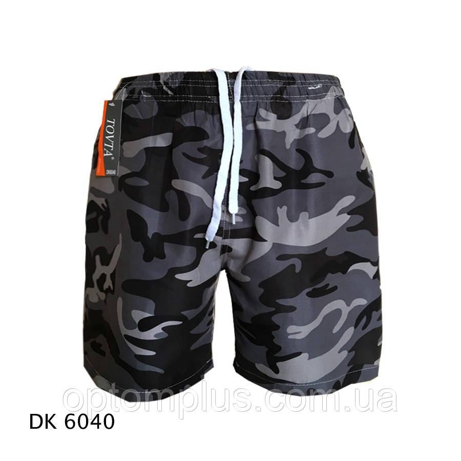 Мужские шорты (сетка) (M-3XL) оптом купить от склада 7 км