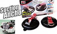 Фиксирующие присоски для автомобиля Suction Anchor Plus, фото 1