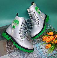 Детская обувь .Демисезонные ботиночки для девочек