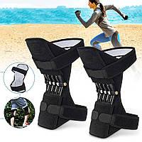Усилитель коленного сустава Power Knee, Поддержка колен, Усилитель сустава для колен