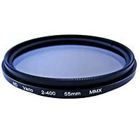 ND фильтр переменной плотности ND2-ND400, 55мм, 104282