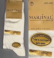 Ароматизированные мужские носки 2-я пятка и носок MARJINAL 100% ХЛОПОК  40-45р белые НМП-10