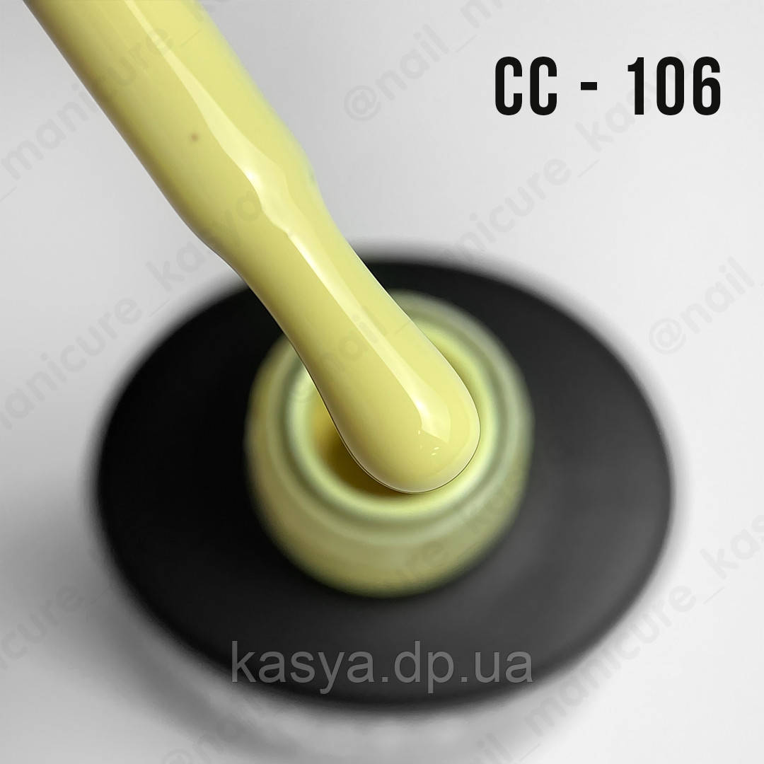 Гель-лак Couture Colour №106, 9 мл