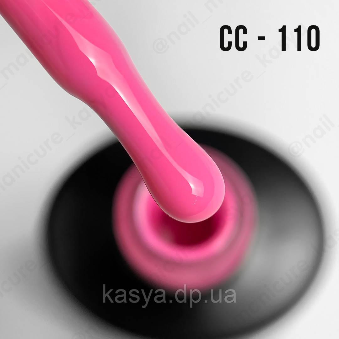 Гель-лак Couture Colour №110, 9 мл