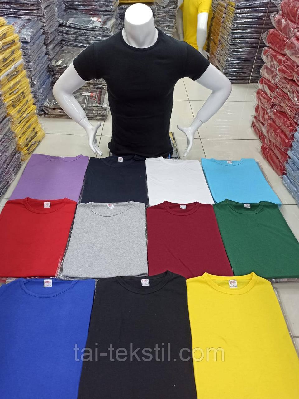 Чоловіча футболка якість бавовна з лайкрою різні кольори Туреччина