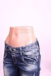 Жіночі джинси Anule Jeans, фото 5