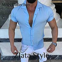 Чоловіча стильна сорочка з коротким рукавом, фото 1