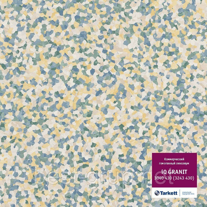 3040430 - коммерческий линолеум гомогенный 34 класс, коллекция IQ Granit (Гранит) Tarkett (Таркетт)