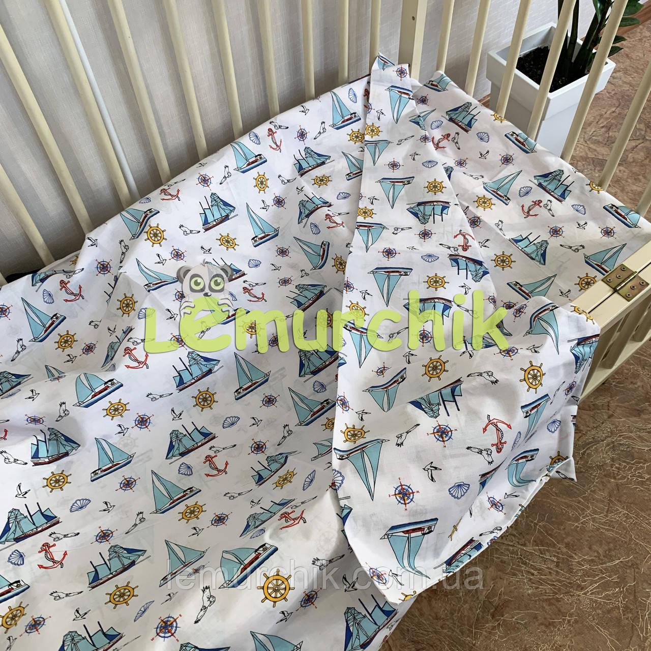 Постільний набір в дитячу ліжечко (3 предмета) Кораблики
