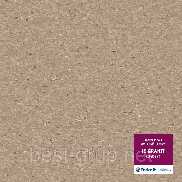 3040434 - коммерческий линолеум гомогенный 34 класс, коллекция IQ Granit (Гранит) Tarkett (Таркетт)