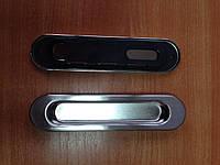 Ручка для раздвижной межкомнатной двери, Николаев