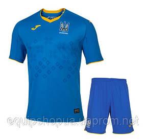 Детская Футбольная форма сборной Украины 2020-2021 гостевая/синяя