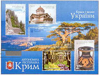 Красота и величие Украины. Автономная республика Крым