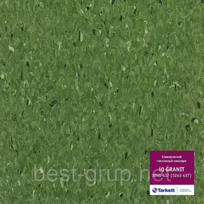 3040437 - коммерческий линолеум гомогенный 34 класс, коллекция IQ Granit (Гранит) Tarkett (Таркетт)