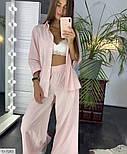 Костюм женский летний с брюками и рубашкой, фото 2