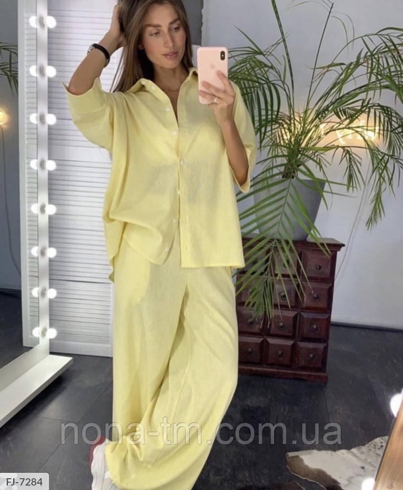 Костюм женский летний с брюками и рубашкой
