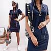 Стильне коротке літнє спортивне плаття з капюшоном і кишенею р. 42-56. Арт-3713/31