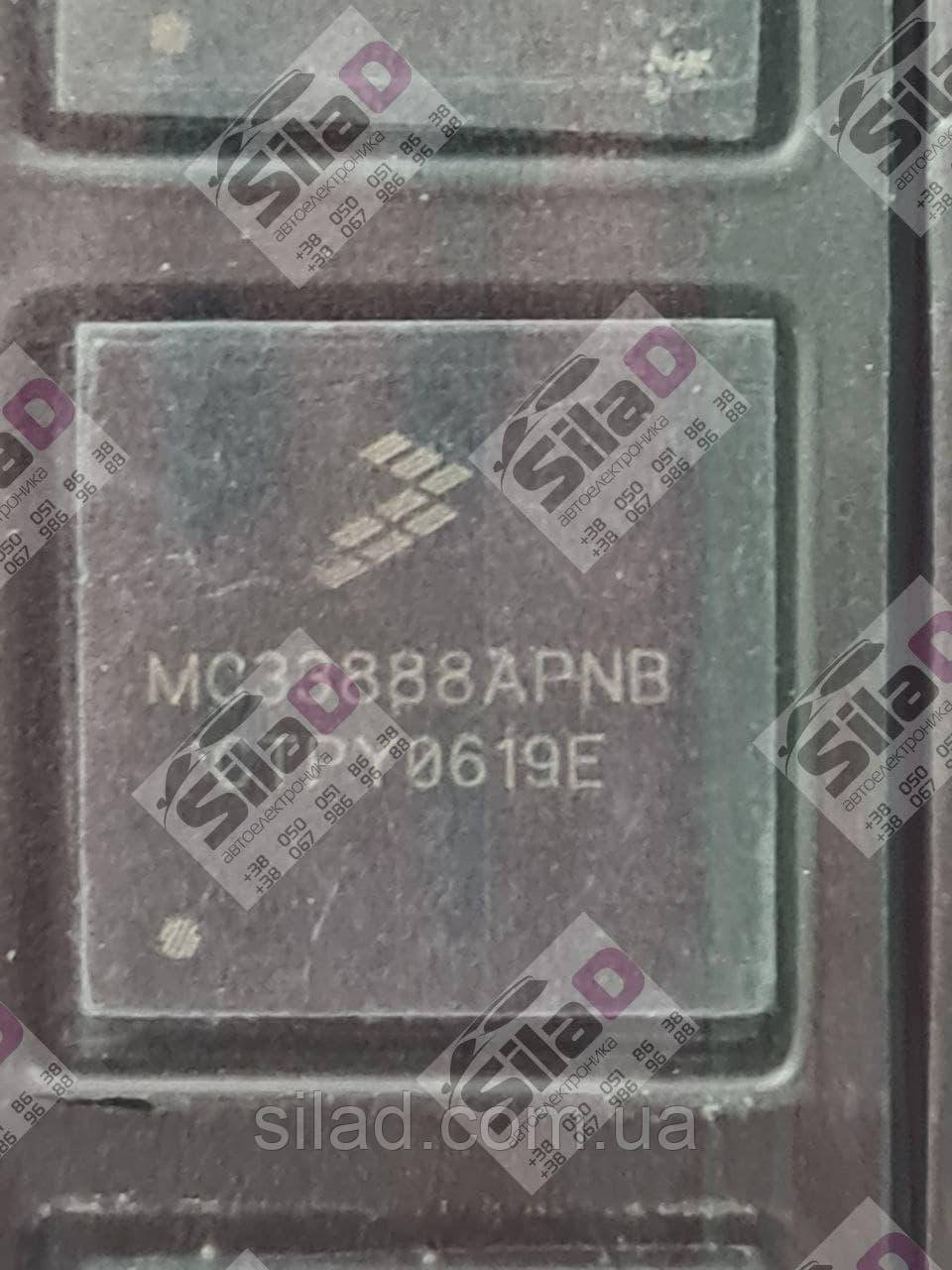 Микросхема MC33888PNB NXP Semiconductors корпус PQFN-36
