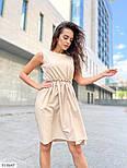 Сарафан жіночий стильний без рукавів, фото 8