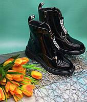 Детская обувь.Демисезонные ботиночки для девочек