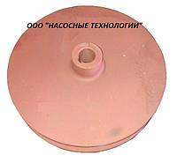 Рабочее колесо насоса СД 800/32