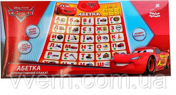 "Интерактивный обучающий плакат ""Абетка"" Cars KI-7734 на укр. языке"