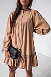 Жіноче плаття, супер - софт, р-р універсальний 42-46 (бежевий), фото 3