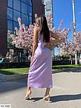 Жіночий сарафан шовковий довжини Міді, фото 4