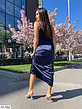 Жіночий сарафан шовковий довжини Міді, фото 2