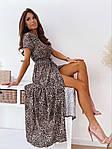 Женское платье, супер - софт, р-р С-М; Л-ХЛ (леопардовый), фото 3