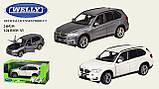 Колекційна модель БМВ х5 (BMW X5) металева машинка, 1:24, (білий, сірий), WELLY, фото 2