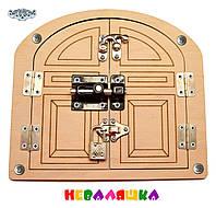 Заготовка для Бизиборда Большая Двойная Дверка 19х17 см (Полный Комплект) Деревянная Дверца Дверь