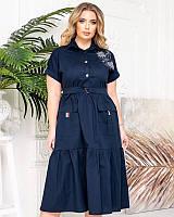 Новинка! Гарне плаття з котону, батал, арт А425, колір темно синій