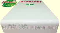 200 мм - Белый подоконник пластиковый Глянец Elyzium Plast (Элизиум Пласт)