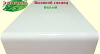 300 мм - Белый подоконник пластиковый Глянец Elyzium Plast (Элизиум Пласт)