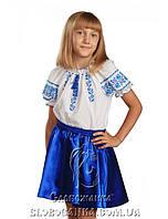 Синяя юбка для девочки Солнышко