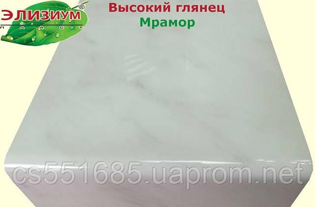 350 мм - Мрамор подоконник пластиковый Глянец Elyzium Plast (Элизиум Пласт)