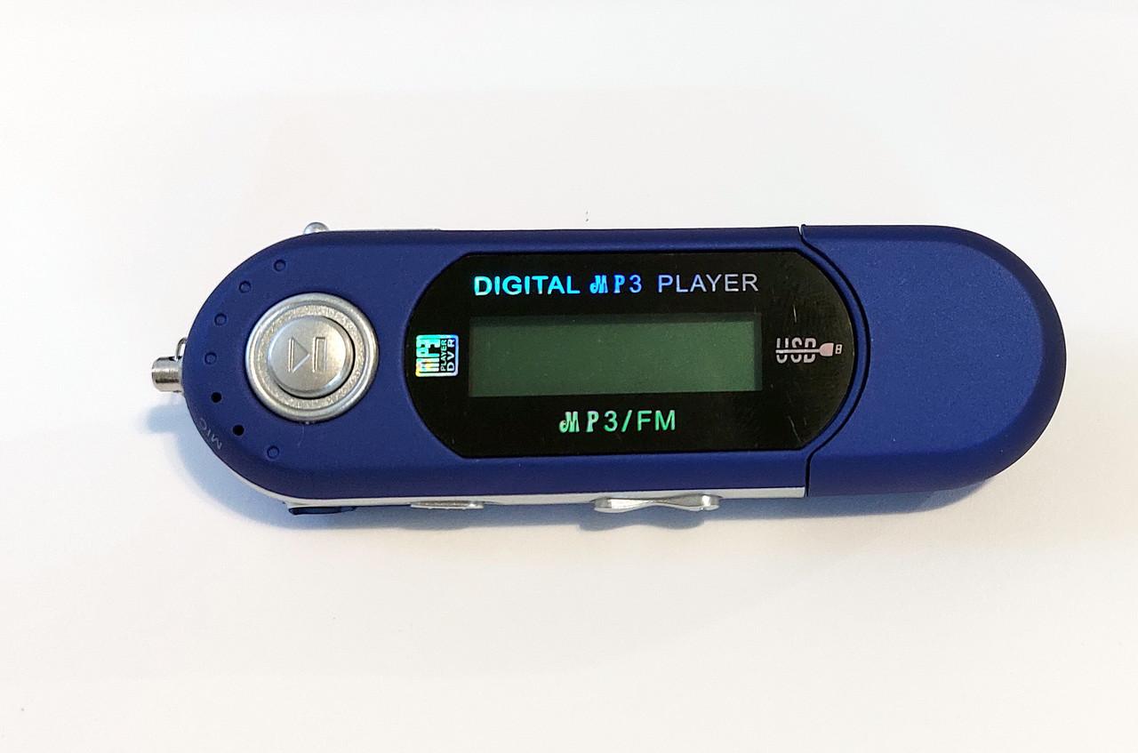 Mp3 плеер + FM радио + USB (на батарейке ААА) синий, русифицированное меню