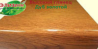 100 мм - Дуб золотой подоконник пластиковый Глянец Elyzium Plast (Элизиум Пласт)