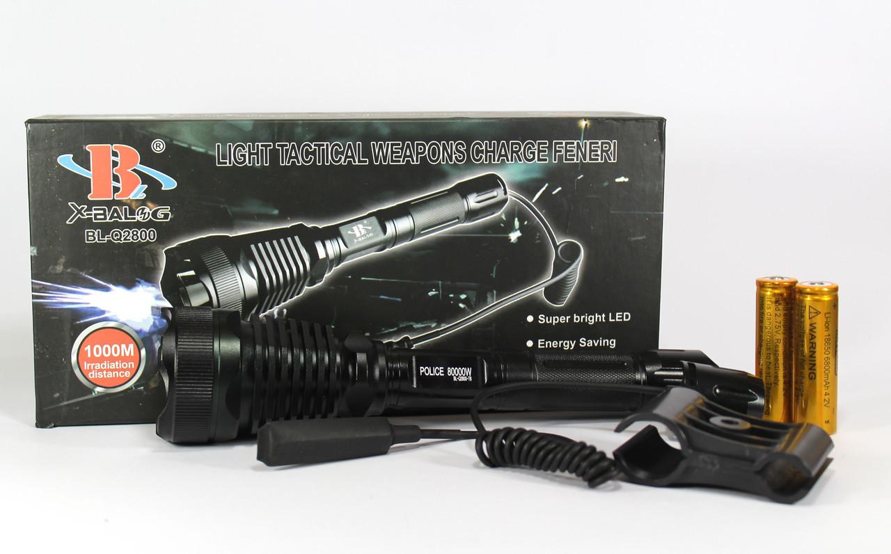 Підствольний ліхтар на рушницю Bailong BL-Q2800 №1294