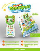 Интерактивный Мульти-телефон FR352/894606R(T48-D180)
