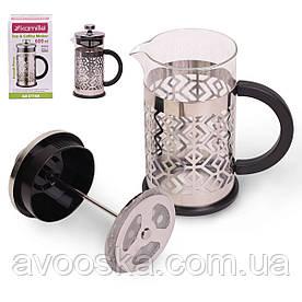 Заварник френчпресс для чая и кофе 600мл Kamille KM-0774M