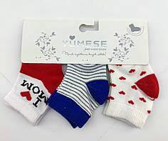 Детские носки 0 до 3 месяца для мальчика Турция на новорожденного набор