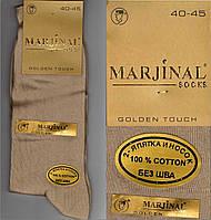 Ароматизированные мужские носки 2-я пятка и носок MARJINAL 100% ХЛОПОК  40-45р бежевые НМП-13