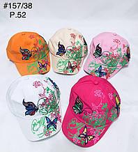 Кепка для девочки бабочки р.52
