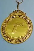 Медаль MD 43 gold с лентой