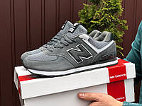 Мужские кроссовки New Balance 574 замшевые, серые с черным