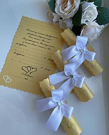 "Запрошення на весілля у свитках ""Golden Love"""